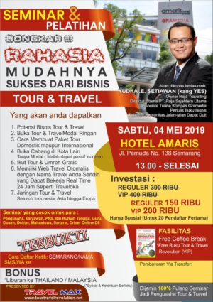 seminar travel agent