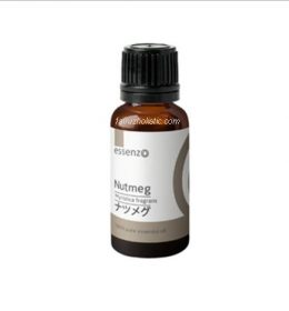 Nutmeg Essential Oil 10 ml